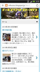 2013-03-12 09.59.51